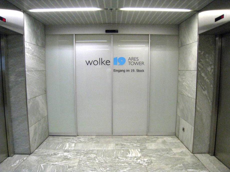 Werkstatt fullspectrum - Eingangsbereich Eventwolken Wolke 19
